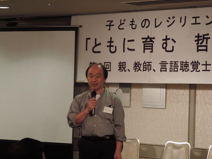 講習会 桑田さんあいさつ