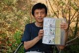 2010_0905本の写真0127
