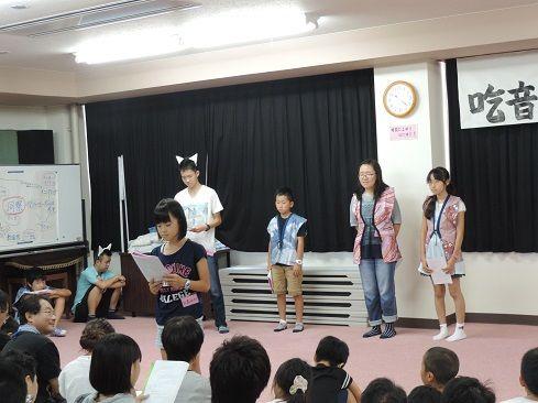 子どもの芝居2