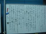 carta2012_2