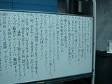 carta2012_1