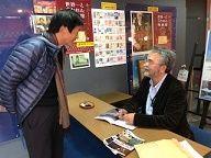 土井監督とサイン