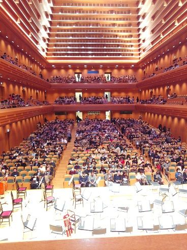 第九コンサートホール