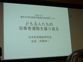 東大イベント タイトル