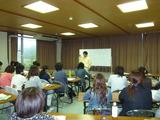 静岡学習会