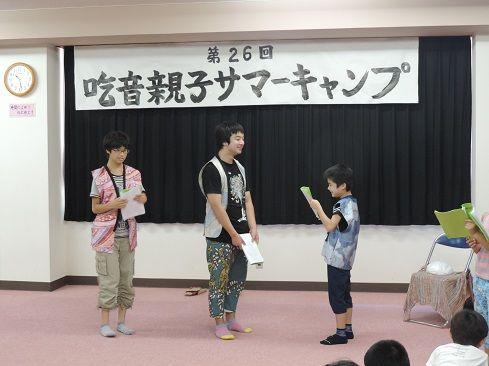 子どもの芝居4