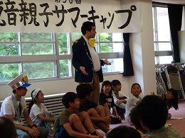 子どもの劇4