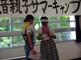 子どもの劇2
