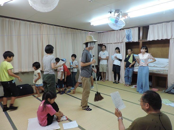 劇の練習1