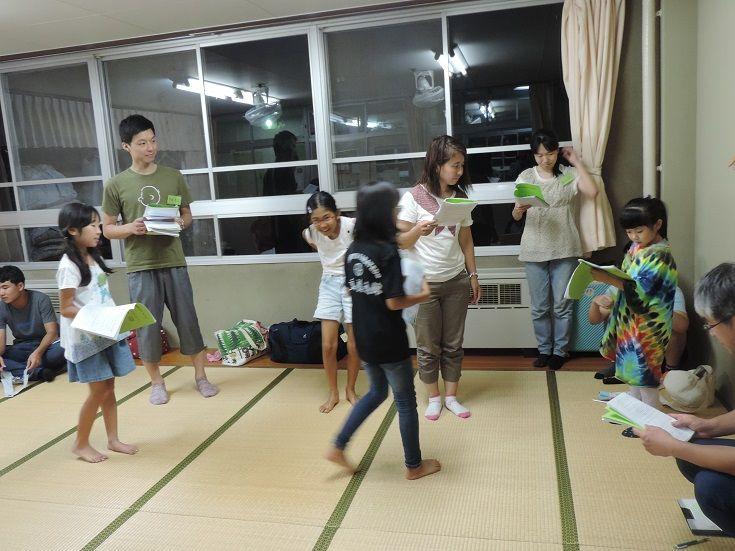 劇の練習2