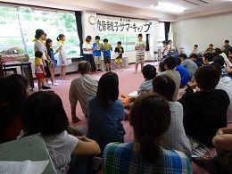 子どもの劇3