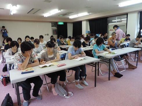 親の学習会1