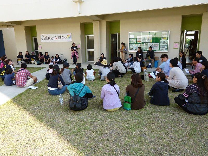 沖縄キャンプ3 開会式全体