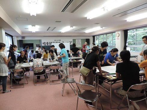 親の学習会4