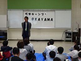 岡山キャンプ 伸二と子どもたち後ろ姿