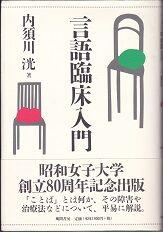 内須川本表紙4冊_0005