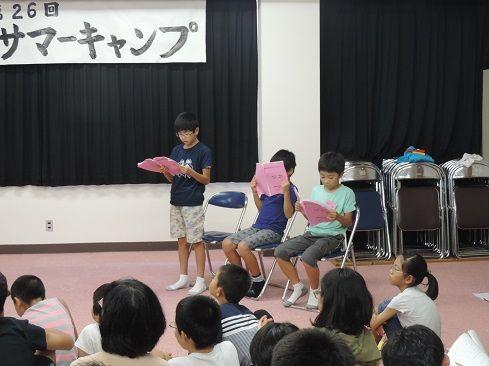 子どもの芝居3