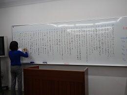 教室 かるた ホワイトボード