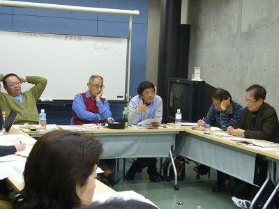 運営会議4