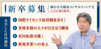 2016sinsotu_top