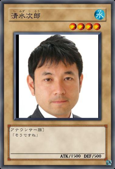 清水次郎の画像 p1_30