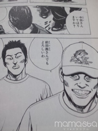 千原兄弟の画像 p1_31