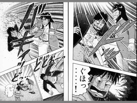 http://livedoor.blogimg.jp/kiuribatake/imgs/3/5/35973198.jpg