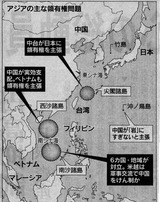 尖閣諸島海域地図