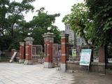箱崎キャンパス正門