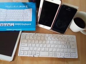 たたんで、しまって、旅に出る「MOBO Keyboard」