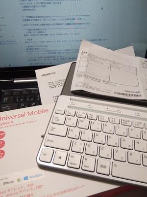 バッテリー不良のモバイルキーボードは3年保証の製品だった。