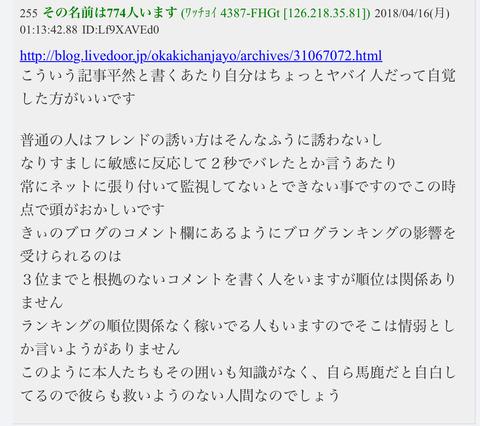 12CB6B8B-97E0-4D7D-A3A6-790517162DB1