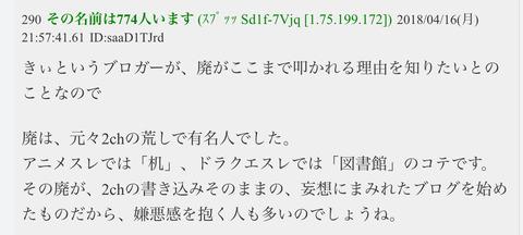40784CB3-BA78-481C-BDDD-89A1FD5E6D88