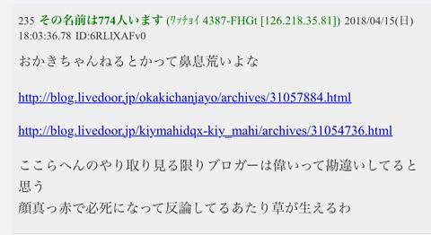 348F8A9A-0AD7-497A-8BB2-07E8E5C5B21A