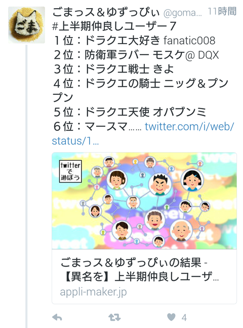 Screenshot_20180613-101212