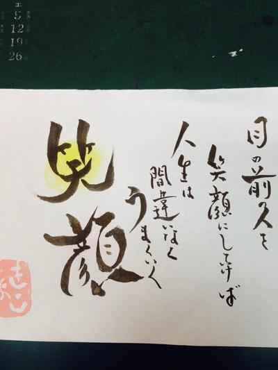 2014-04-03-10-47-11