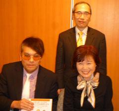 22(日)CDC新年例会 小山珠美先生