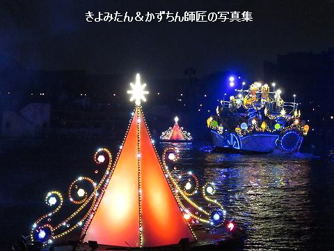 blog20181124_7
