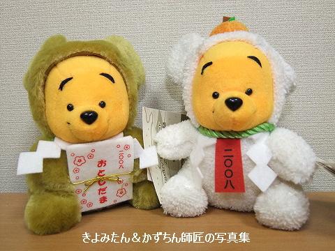 blog20200126_5