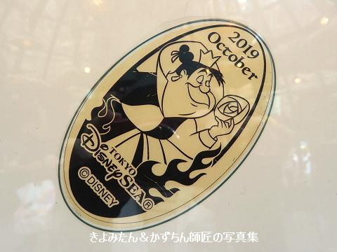 blog20191015_8