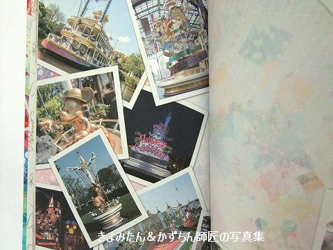 blog20190228_8