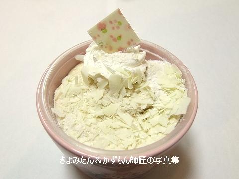 blog20180112_2