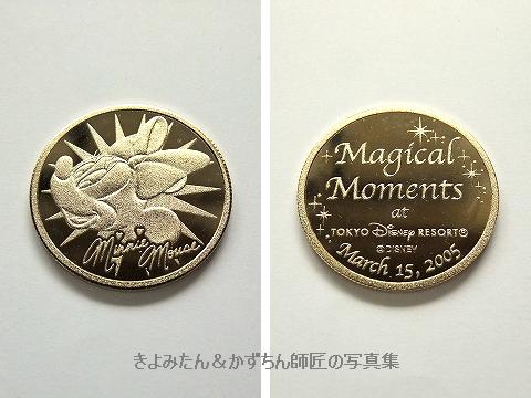 blog20191022_3