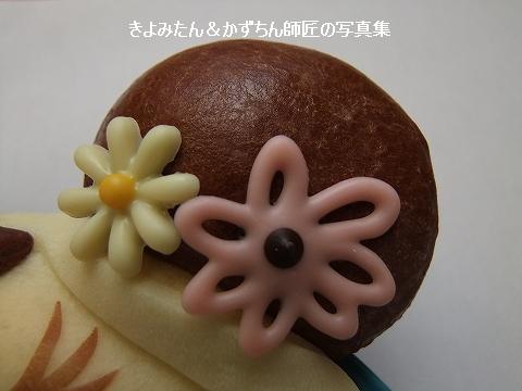 blog20191229_6