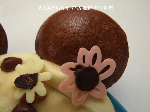 blog20191229_7