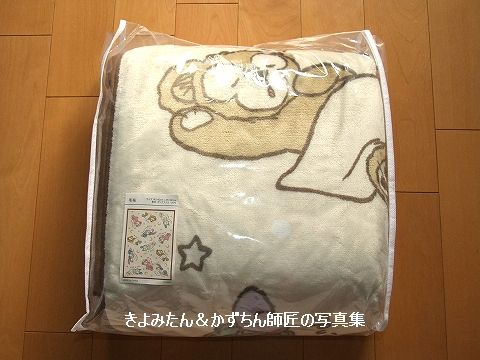 blog20191019_1