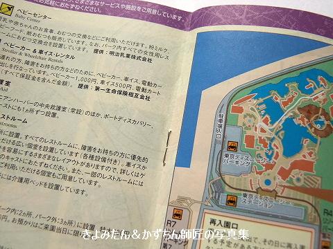 blog20191028_9