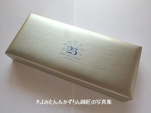 blog20191025_1
