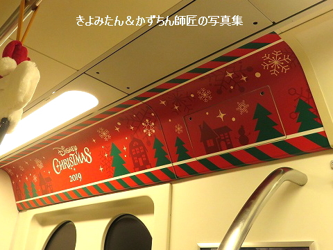 blog20191127_3