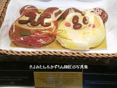 blog20191229_11
